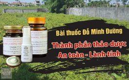 Thuốc nam gia truyền Đỗ Minh có thực sự hiệu quả